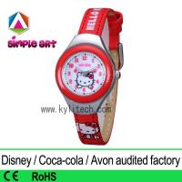 Buy cheap Quartz Analogue Watches (AW03) from wholesalers