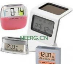 Buy cheap Solar Alarm Clock from wholesalers