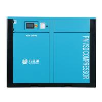 Buy cheap Electric Oil Injected Rotary Screw Compressor / 25 Hp Screw Air Compressor from wholesalers