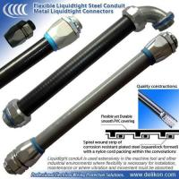 China liquid tight metal conduit on sale