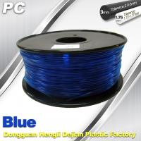 Buy cheap Blue 3mm Polycarbonate Filament Strength With Toughness1kg / roll PC Flament from wholesalers