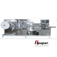 Buy cheap PLC Wet Tissue Packing Machine Tissue Paper Converting Machine from wholesalers