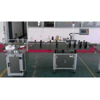 Buy cheap Plastic Bottle Label Applicator Self Adhesive Labeling Machine With Turn Table from wholesalers