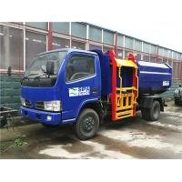 Buy cheap Full Automatic Rubbish Collection Truck / Hydraulic Control Pick Up Garbage Truck product