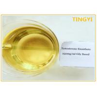 Buy cheap Oil Injectable Anabolic Steroids Testosterone Enanthate 250 For Weight Loss from wholesalers