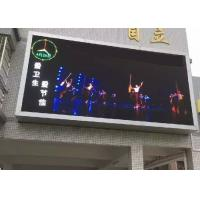 Buy cheap P10 Out Home Outdoor SMD LED Display , Ultra Thin LED Advertising Screens from wholesalers