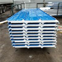 Buy cheap 30mm blue steel polystyrene foam sandwich roof panel with protective film from wholesalers