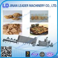 Buy cheap extruder machine Textured soya protein  Vegetarian soya meat Soya nugget food snack produc from wholesalers
