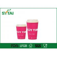 Buy cheap Mini Logo Custom Printed Paper Coffee Cups Single Wall Cup / Paper Disposable Tea Cups from Wholesalers