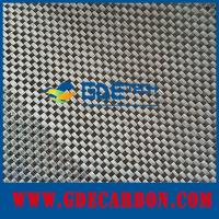 Buy cheap electrically conductive carbon fiber fabric from wholesalers