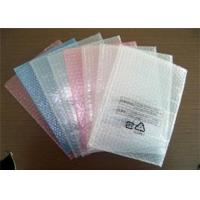China 10.5 X 16 #5 Static Shielding Bubble Mailing Bags / Small Bubble Wrap Pouches on sale
