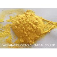 Buy cheap 27 Percent Min Purity Poly Aluminium Chloride With Strong Adsorbability from wholesalers