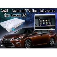 Buy cheap Android 6.0 Lexus Car Video Interface suit for ES 2012-2017 with Mirrorlink Cast Screen product