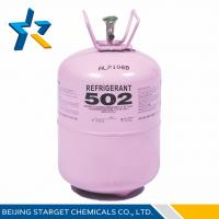 Buy cheap 502 ISO1694 Cryogenic blend / Mixed refrigerant 502 replacement for cooling showcase from wholesalers
