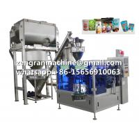 Buy cheap Packing Machine for Filling Premade Bags for for Powder, Granule, Liquid 200g 250g 300g 500g 1kg 2kg 2.5 Kg 3kg 5kg from wholesalers
