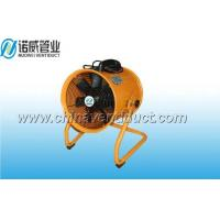 Buy cheap portable axial fan - A style from wholesalers