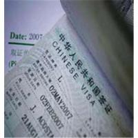 Buy cheap How to Extend F visa for 3/6/12 months in Shanghai/China (by HEBURG) from wholesalers
