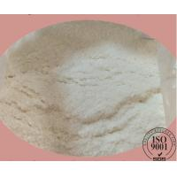 Buy cheap CAS 721-50-6 Anti Paining Local Anesthetic Powder Prilocaine White Crystalline Powder from wholesalers