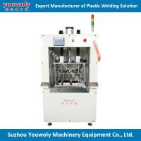Buy cheap Hot Riveting Machine Customized Plastic Welding Heat Staking Machine Welding Equipment from wholesalers