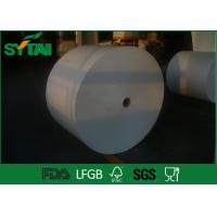 Buy cheap White Custom Printed Paper Roll With Offset / Flexo Printing For Paper Cup , LFGB Listed from Wholesalers