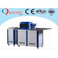 Buy cheap PC Computer Control Channel Letter Bending Machine 0.4 - 1.2mm PC Control For AD Signs from wholesalers