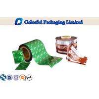 Buy cheap Laminating bopp frozen food packaging film With FDA Certification from wholesalers