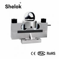 Buy cheap Weigh bridge type double ended shear beam load cell 10t 15t 20t 25t 30t 40t from wholesalers