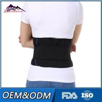 Buy cheap Weight Loss Lumbar Back Support Belt Keeping Waist Warm For Outdoor Sports from wholesalers
