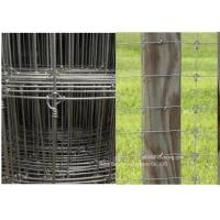 Buy cheap Galvanized Grassland Cattle Wire Fence / Fixed Knot Woven Deer Fence For Pasture from wholesalers