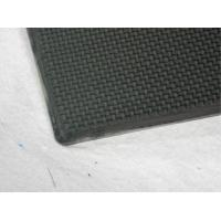 Buy cheap 3K Twill Plain / Light Weight / Carbon fibre Plate composite sheet 100mm*200mm*2.0mm from wholesalers