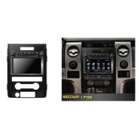 Buy cheap car audio for Ford F150 from wholesalers