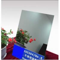 Buy cheap Custom Highly Polished Stainless Steel Sheet Mirror Finish 1.4371 1.4401 1.4404 from wholesalers