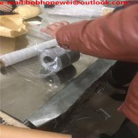 Buy cheap Reverse Plain Dutch Weave---Stainless Steel Wire Mesh/Dutch Weave Automatic Stainless Steel Wire Mesh Filter from wholesalers