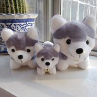 Buy cheap Small version of husky dog doll Plush dolls 2015 from wholesalers