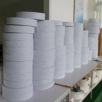 Buy cheap Rolled Nonwoven Dressing Basic Material with 100cm to 400m Length from wholesalers