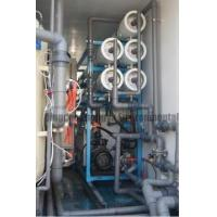 Buy cheap Inner Containerized Desalination System product