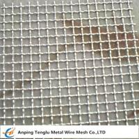 Buy cheap Crimped Wire Mesh|Woven Wire Mesh With Square or Rectangle Opening from wholesalers
