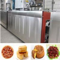 Buy cheap Commercial food processing machine baking oven price for bread from wholesalers