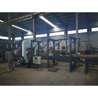 Buy cheap Vertical Log Saw Wood CNC Band Saw Woodworking Band Sawmill from wholesalers