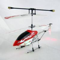 Buy cheap RH-QS9005-2 3.5CH RC Helicopter with Gyro from wholesalers