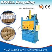 Buy cheap CE Certified Hydraulic Press Machine/Cardboard Baler/Baling Machine from wholesalers