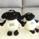 Buy cheap Cartoon Shaun Sheep Animal Soft Plush Toys Hot Stuffed Black White from wholesalers