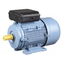 Buy cheap ML Electric Motor 0.37 Kw Single Phase Induction Motor Capacitor Start Motor from wholesalers
