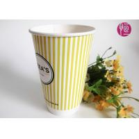 Buy cheap Takeaway Double Wall Paper Cups 16oz Heat Insulated FSC SGS from wholesalers
