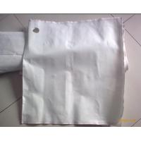 Buy cheap Polypropylene Filter Press Cloth washable filter media for Wastewater Treatment from wholesalers