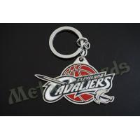 Buy cheap Unique Custom Logo Metal Key Chains Novelty Keyrings Offset Printing Technique from wholesalers