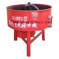 Buy cheap Small pan type concrete mixer machine cement machine JQ250 construction machinery from wholesalers