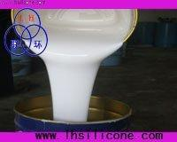 Buy cheap Manufacturer of Liquid Silicone Rubber for 5years from wholesalers