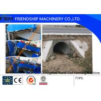 Buy cheap Automatic Roll Forming Machine Galvanized Steel Silo Culvert Pipe Making 4m/min - 8m/min from wholesalers