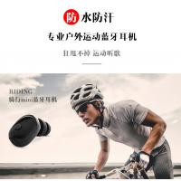 China Mini Bluetooth Headset For Phone , Hands Free Call Sport Bluetooth Headset on sale
